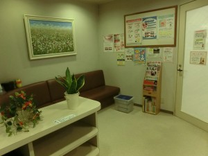 よしの歯科待合室